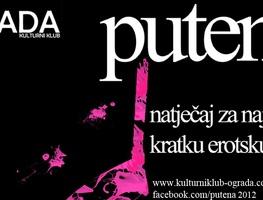 Small_putena