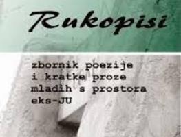 Small_rukopisi