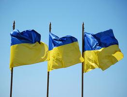 Small_ukrajina