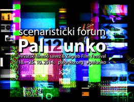 Small_palunko_2014