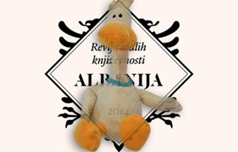 Extra_large_rmk_albanija