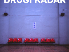 Small_dkadar