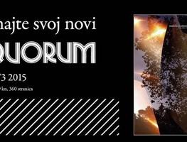 Small_quorum