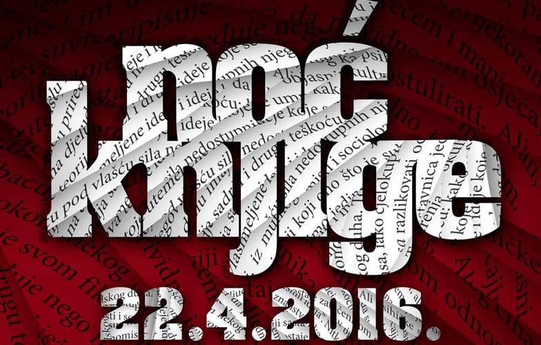 Extra_large_noc_knjige