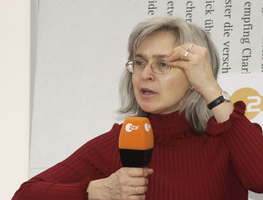 Small_politovskaya