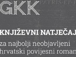 Small_gkk
