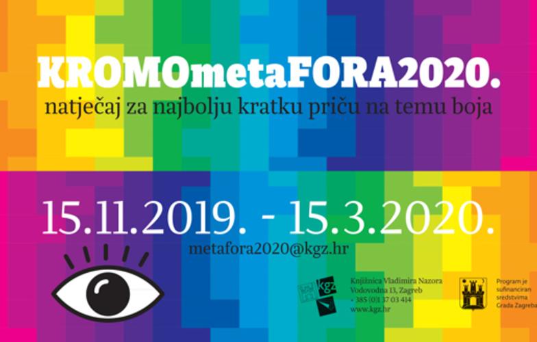Extra_large_kromometafora_2020