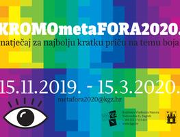 Small_kromometafora_2020