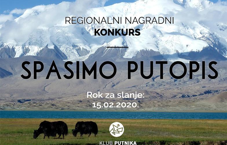 Extra_large_konkurs-putopis-2020-1