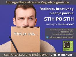 Small_rkpp_-_stih_po_stih_20202