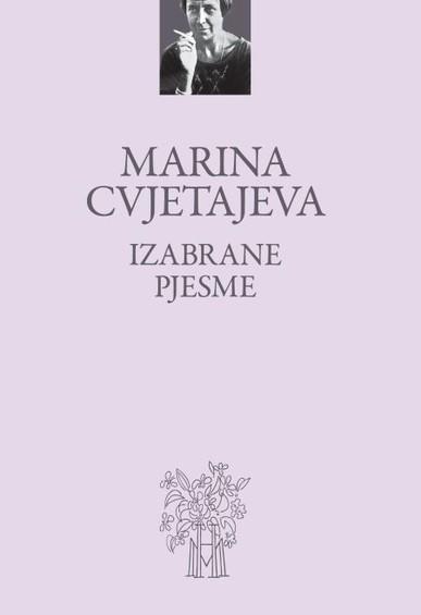 Book_cvjetajeva