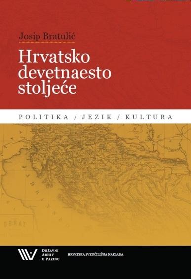 Book_hrvatsko19.stoljece_mala