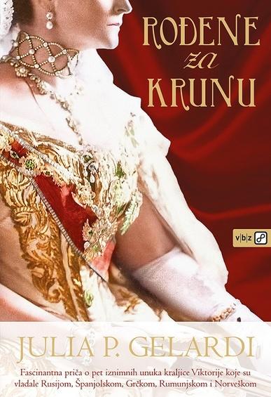 Book_rodjene_za_krunu