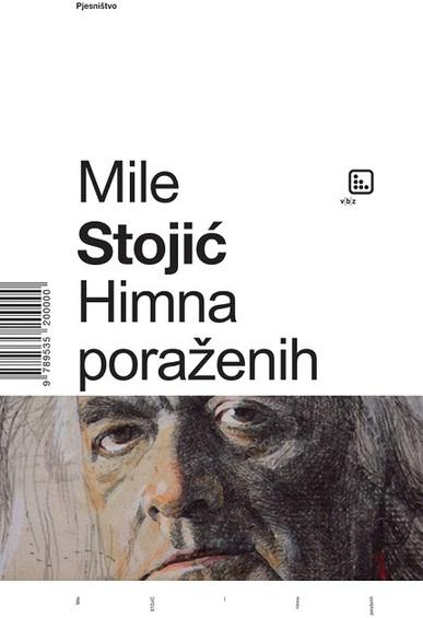 Book_naslovnica_himna_porazenih