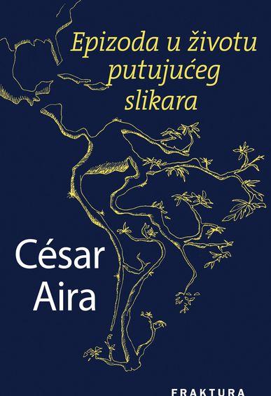 Book_knj_aira