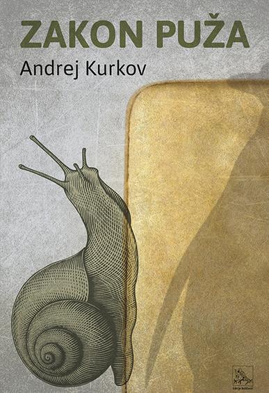 Book_knj_kurkov