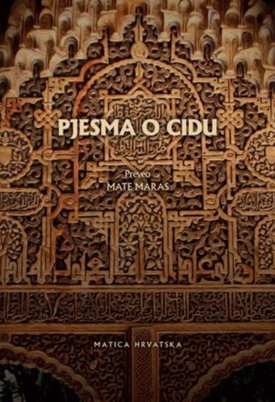 Book_knj_cid