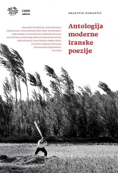 Book_knj_iran