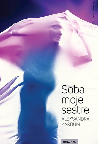 Book_soba96
