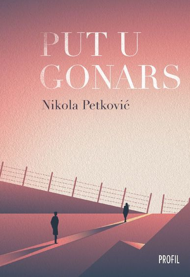 Book_put_u_gonars
