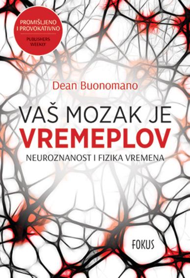 Book_mozak_2d