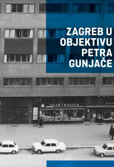 Book_zagreb-u-objektivu-petra-gunjace