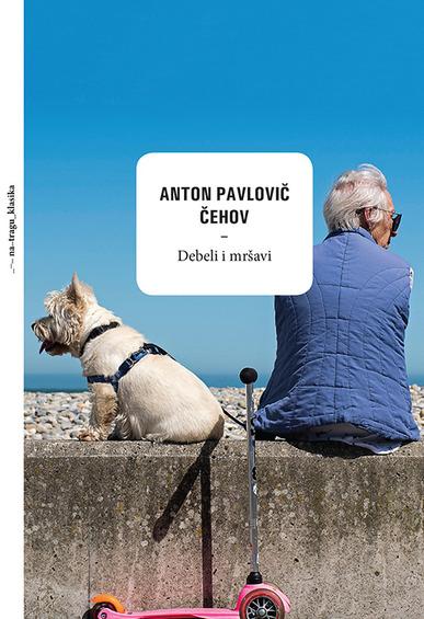Book_debeli-i-mrsavi-naslovnica-5