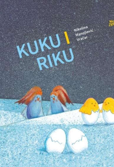 Book_kuku-i-riku