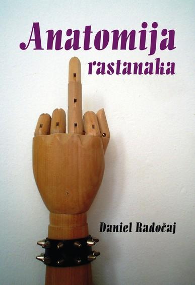 Book_anatomija_rastanaka_daniel_rado_aj