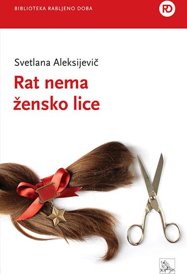 Book_rat-nema-zensko-lice-naslovnica-web__1_