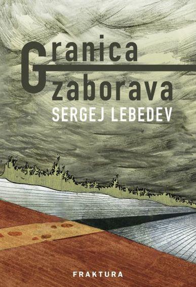 Book_granica_zaborava_300dpi