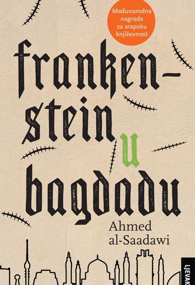 Book_frankenstein-2d