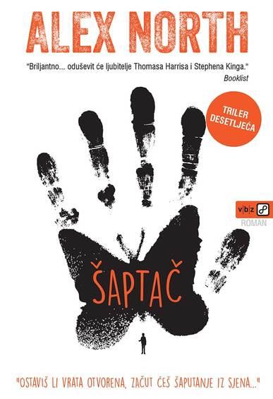 Book_saptac