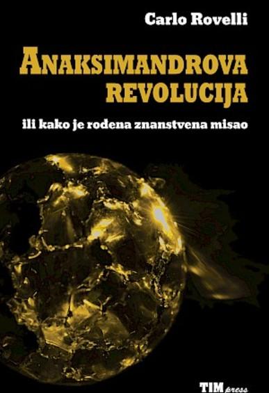 Book_anaksimandrova_revolucija_korice_prednjamala_003.300x465