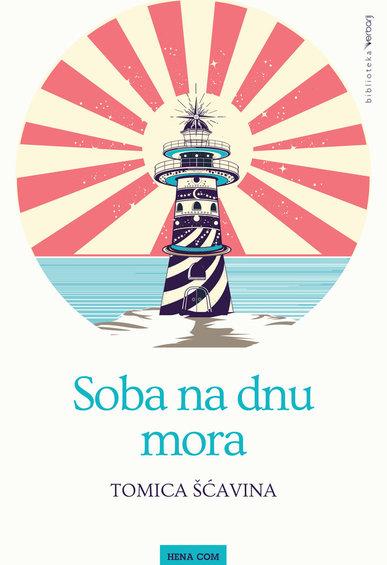 Book_rsz_1soba300