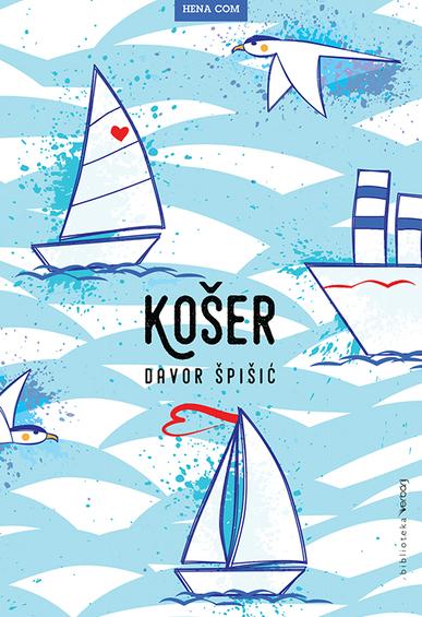 Book_koser96
