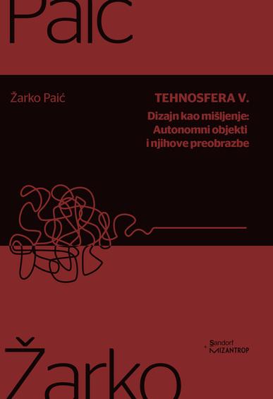 Book_201909181313330.201909181248250.tehnosfera_v