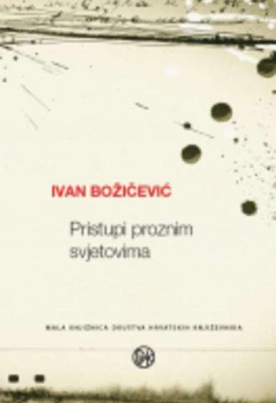 Book_ivan