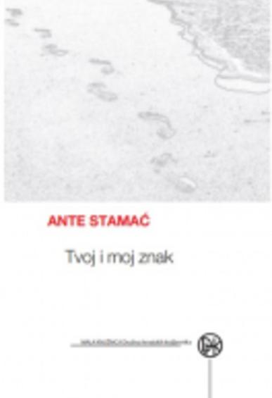 Book_ante