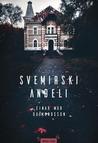 Book_rsz_svemirski300
