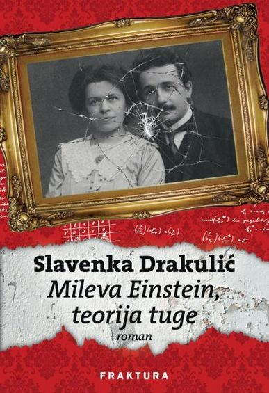 Book_mileva_einstein_teorija_tuge_300dpi_1