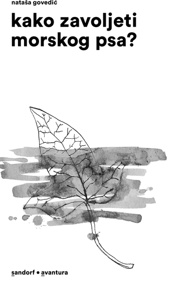 Book_201911091010350.kako_zavoljeti_morskog_psa_naslovnica