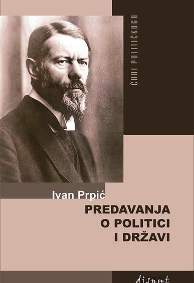 Book_predavanja-o-politici-i-drzavi-naslovnica