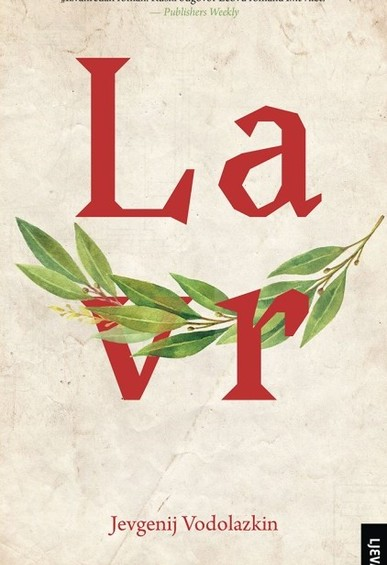 Book_lavr-tu-