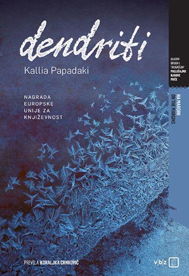 Book_dendriti
