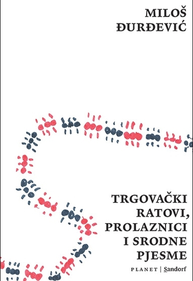 Book_202005210812110.trg.ratovi_prolaznici