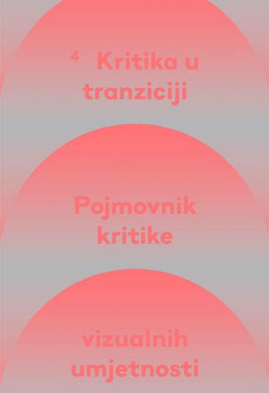 Book_pojmovnik-kritike-vizualnih-310x500