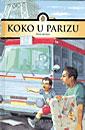 Book_1121