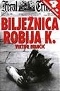Book_175