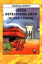 Book_457